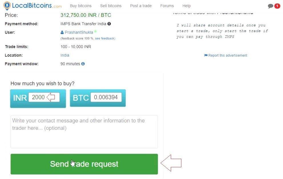 select seller for btc